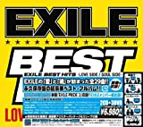 EXILE BEST HITS -LOVE SIDE / SOUL SIDE- (初回生産限定) (2枚組ALBUM+3枚組DVD)