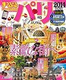 まっぷるパリ'14 (マップルマガジン)