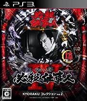 ぱちんこ 必殺仕事人IV KYORAKUコレクション Vol.2 (2012年冬発売予定)