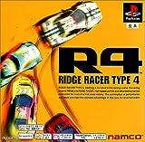 R4 -RIDGE RACER TYPE4- PS one Books
