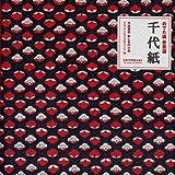 Chiyogami: 100 Royalty Free Jpeg Files (Royalty Free Patterns)