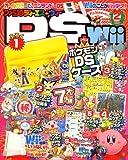 ファミ通DS+Wii (ウィー) 2007年 02月号 [雑誌]