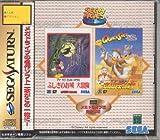 Sega ages Castle of illusion Quackshot - Saturn - JAP