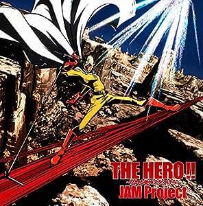 TVアニメ「ワンパンマン」OP主題歌「THE HERO!! ~怒れる拳に火をつけろ~」(アニメ盤) [CD]