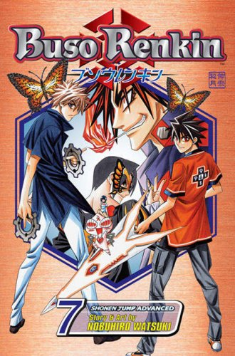 Buso Renkin, Manga Vol. 7