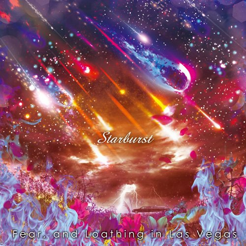starburst-ltdedition