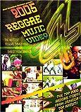 2005 Reggae Music Video, Vol. 1