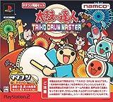 Taiko no Tatsujin: Taiko Drum Masters (incl. drum controller) [Japan Import]