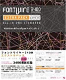 FONTWIRE 3400 EXTRAPACK for Windows