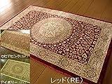 ペルシャ模様/100万ノット/モケット織絨毯玄関マット50×80/ベルギー製/肉厚なボリューム/メダリオン/ ベッドサイドに。 室内 カラー:セピアピンク/アイボリー/レッド(赤色) セピアピンク,-
