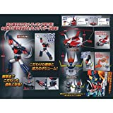 High Dream - Figurine Goldorak Mazinger - Set de 3 Mazinger Z Gashapon 10cm - 4904790826368...