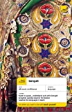 img - for Teach Yourself Bengali: Complete Course (Teach Yourself Language Complete Courses) (Bengali Edition) book / textbook / text book