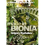 Made In Bionia (A William Carrot mystery)