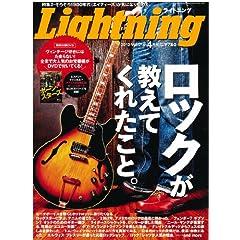 Lightning (���C�g�j���O) 2012�N 04���� [�G��]