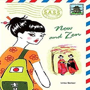 Now and Zen Audiobook