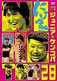 にけつッ!!28 [DVD]