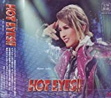 ダイナミック・ショー『HOT EYES!!』宙組宝塚大劇場公演ライブCD