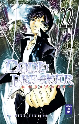 Code:Breaker, Band 22