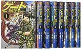 ゲート 自衛隊 彼の地にて、斯く戦えり コミック 1-8巻セット (アルファポリスCOMICS)