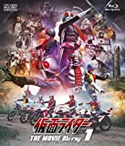 仮面ライダー THE MOVIE Blu-ray VOL.1[Blu-ray/ブルーレイ]