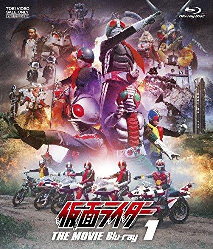 仮面ライダー THE MOVIE Blu-ray VOL.1[Blu-ray/ブルーレイ]