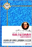 img - for #:(Chinese Edition) book / textbook / text book
