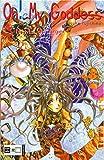 Oh! My Goddess 05: Nichts als Ärger