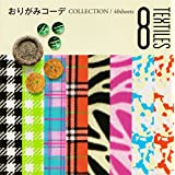 Origami Paper - Collection - 40 Sheets