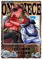 ONE PIECE ワンピース 15thシーズン 魚人島編 piece.7[初回版] [DVD]