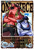 ONE PIECE ���ԡ��� 15th�������� ������� piece.7[�����] [DVD]