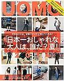 uomo (ウオモ) 2014年 09月号 [雑誌]