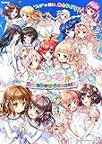 りりくる Rainbow Stage!!! 初回限定版
