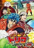 トリコ 18[DVD]