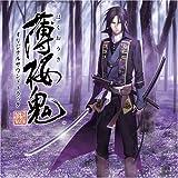 薄桜鬼-新選組奇譚- オリジナルサウンドトラック