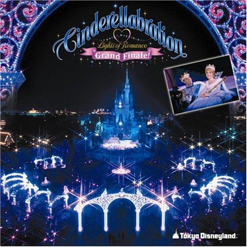 東京ディズニーランド シンデレラブレーション:ライツ・オブ・ロマンス・グランドフィナーレ!