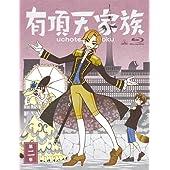 有頂天家族 (The Eccentric Family) 第二巻 (vol.2) [Blu-ray]