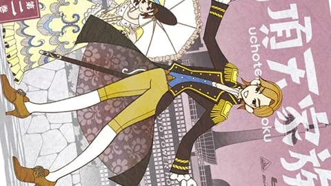 上手すぎる事自体が個性になっているアニメーター『有頂天家族』・井上俊之の原画集