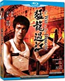 The Way of The Dragon [Blu-ray]