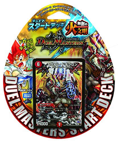 Duel Masters TCG DMD-21 due MA / start deck invincible fire civilization
