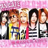 Goku-Tama Rock Cafe: +DVDby An Cafe
