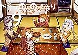 のんのんびより (9) (MFコミックス アライブシリーズ)