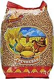 Buckwheat Groats 900g/31.7oz