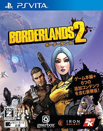 ボーダーランズ2 【CEROレーティング「Z」】