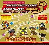 プロアクションリプレイMAX3