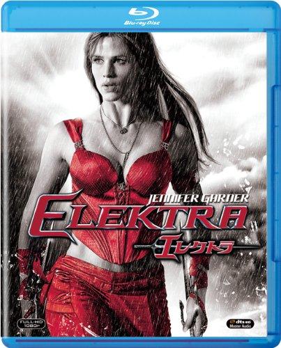 エレクトラ [Blu-ray]