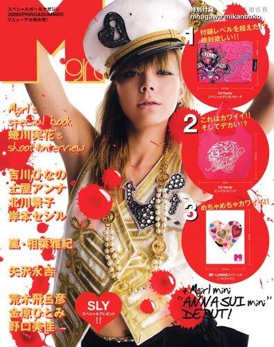 Mgirl 2009春夏版(実用百科)