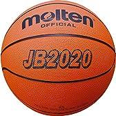 molten(モルテン) ゴムバスケットボール 7号球 B7L