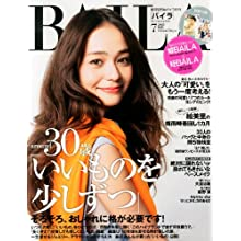 BAILA (バイラ) 2013年 07月号 [雑誌]