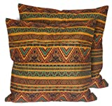 CushionArt Seesan 18x18in Decorative Throw Pillow Case Cushion Covers - Brown - Set of 2