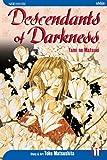 Descendants of Darkness: Yami no Matsuei, Vol. 11 (1421505363) by Matsushita, Yoko